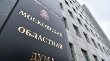 Собянин разрешил открыть столичные автосалоны с 1 июня