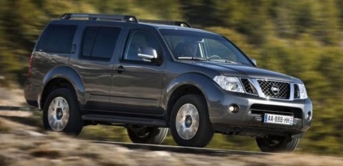 В «АвтоСпецЦентре» начались продажи Nissan Pathfinder 2010 года выпуска