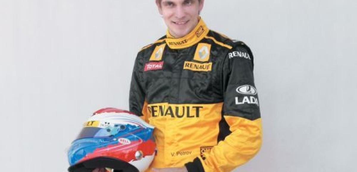 «Формула 1». В ожидании чуда