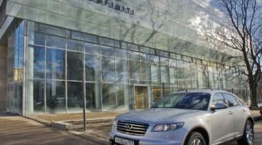 33 дня выгодных цен на 33 автомобиля Infiniti в «АвтоСпецЦентре»