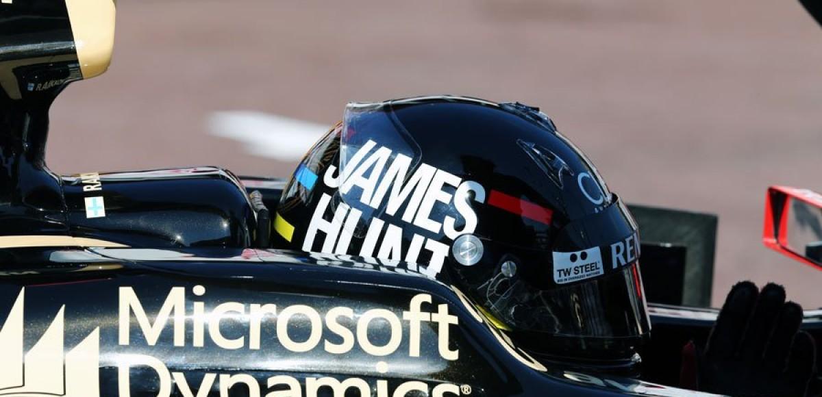 Гран-при Монако. Свободные заезды  и квалификация