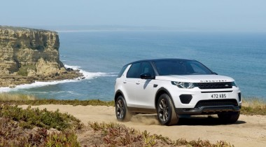 Land Rover Discovery Sport Landmark: «юбилейная» спецверсия кроссовера