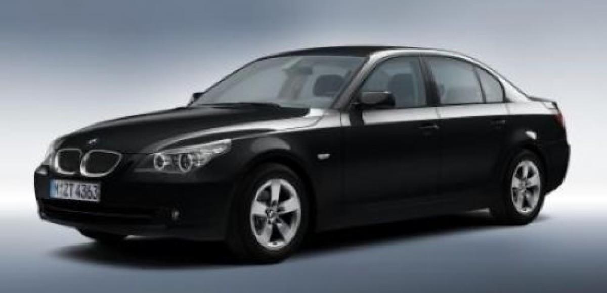 «Автокрафт», Москва. Тест-драйв BMW 5-Series + особые условия покупки