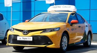 Такси получат Яндекс Авто