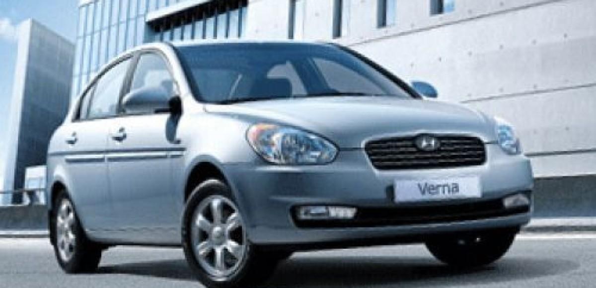 Hyundai будет выпускать Verna в России
