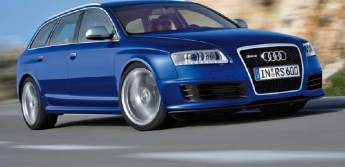 В Москве состоится российская премьера седана Audi RS6
