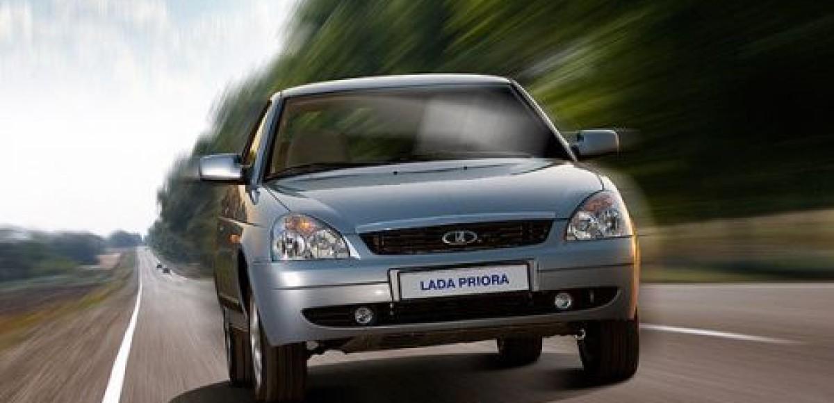 В августе АВТОВАЗ увеличил продажи автомобилей Lada на 55%