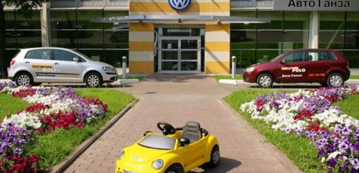 «Авто Ганза», Москва. Привлекательные цены на VW