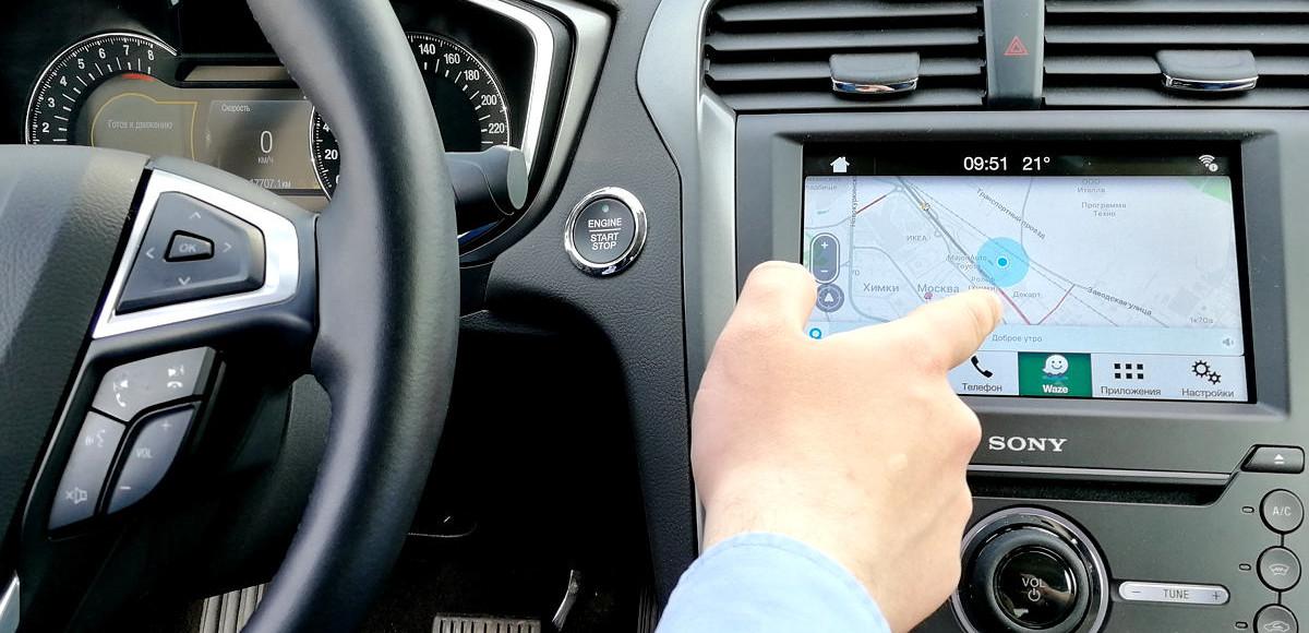 Ford предложил владельцам Iphone альтернативную навигацию
