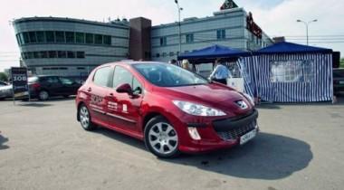 В Марьино открылся новый автосалон Peugeot