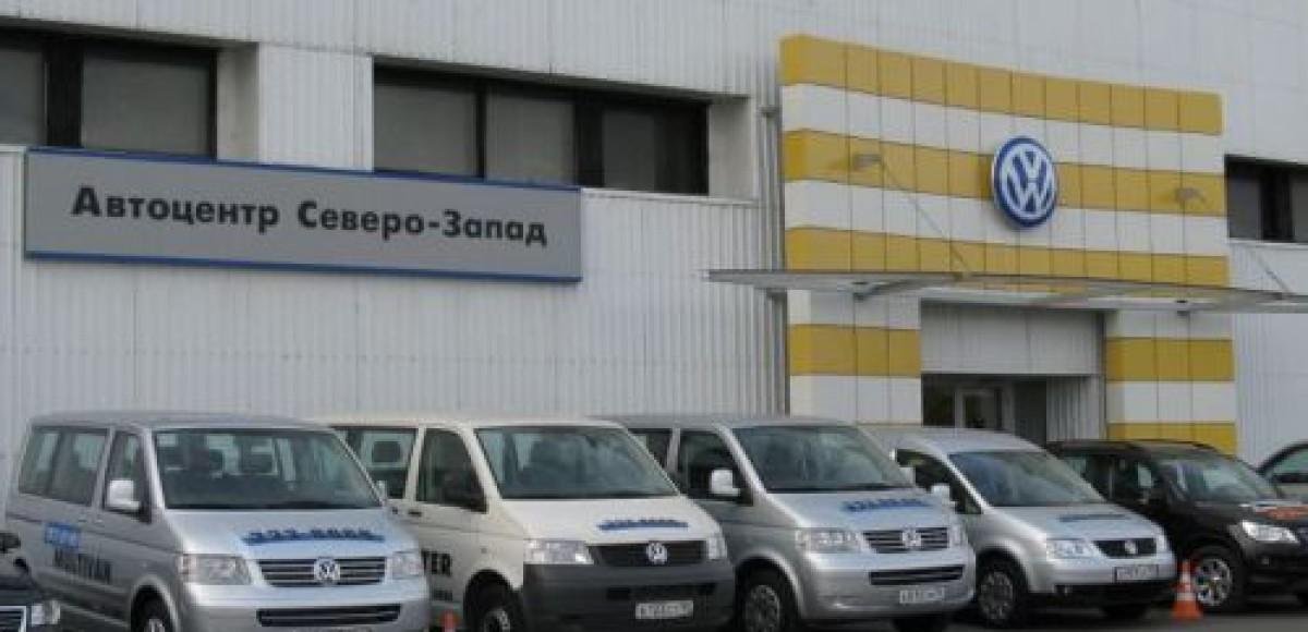 Сервис для Volkswagen в Автоцентре «Северо-Запад», Санкт-Петербург