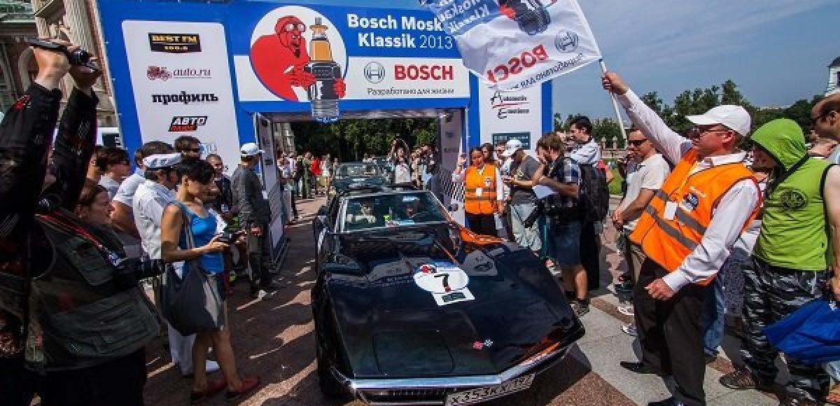 Ралли Bosch Moskau Klassik