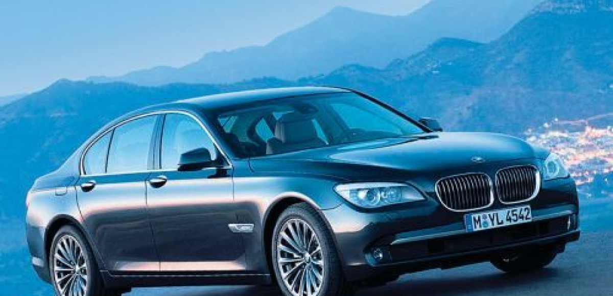 BMW 7-Series. Впереди всех
