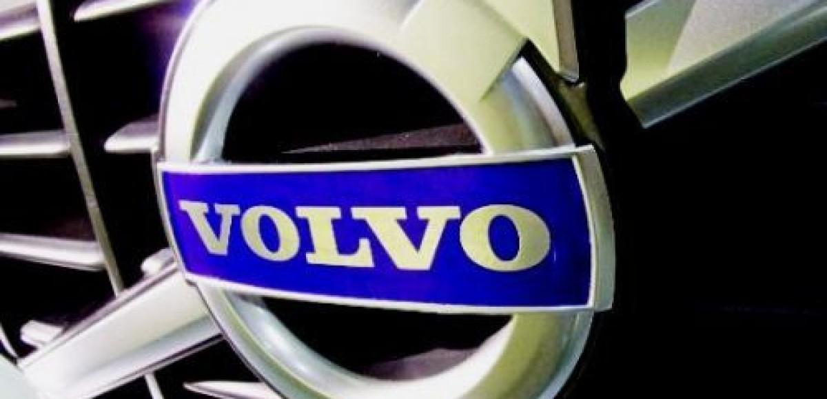 Компания Geely названа главным претендентом на покупку Volvo