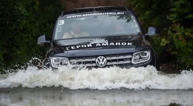Volkswagen Amarok выбрал героев бездорожья