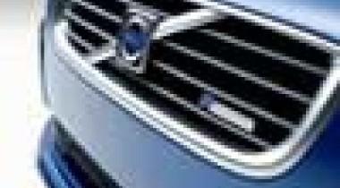 Ford не продает Volvo