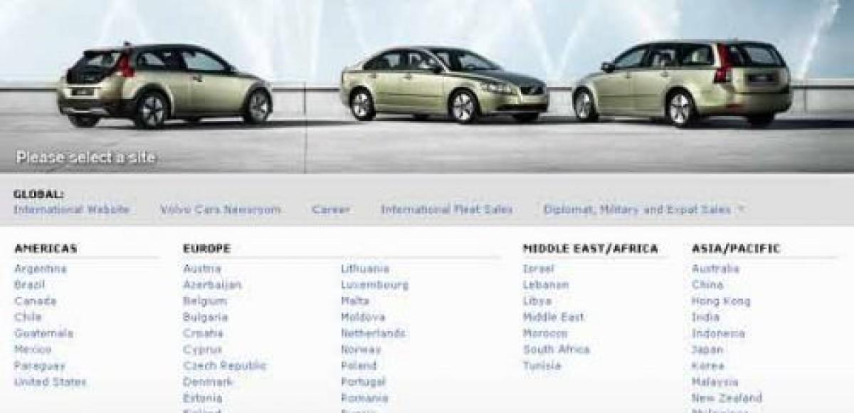 Вебсайт Volvo Cars вошел в шестерку лучших корпоративных интернет-порталов мира