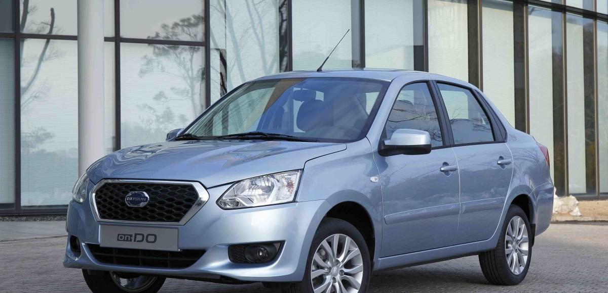 Компания Datsun дебютирует в России с седаном on-DO