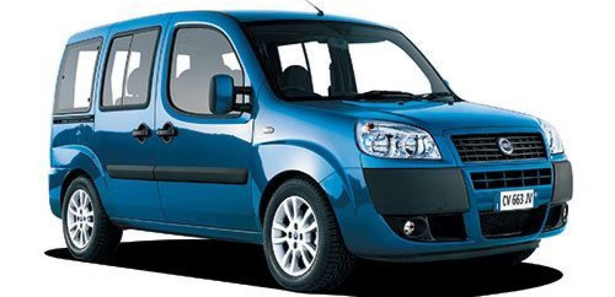 Специальные условия на покупку популярных автомобилей Fiat