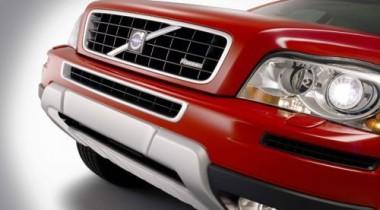 Geely дает за Volvo 2 млрд долларов