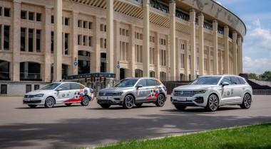 РФС выбирает Volkswagen