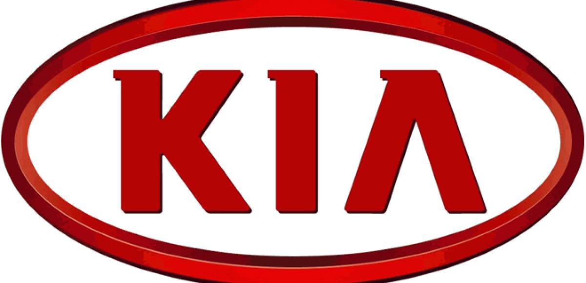 Kia объявляет конкурс на лучшую идею