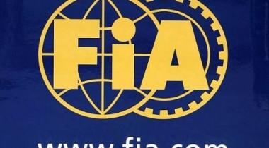 Suzuka: FIA представляет участников пресс-конференций