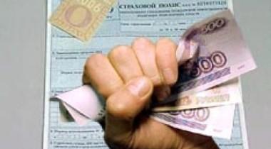 ФАС уличила семь страховых компаний в ценовом сговоре