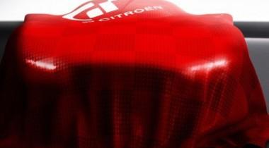 В Интернете появилось изображение таинственного спорткара Citroen