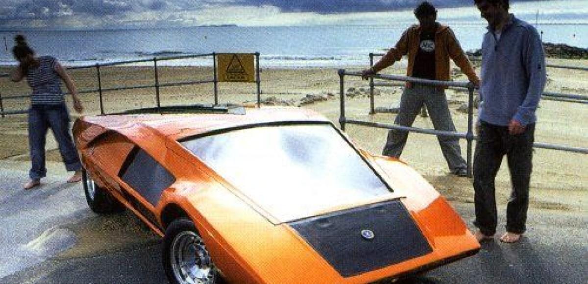 Коллекция автомобилей-уродцев будет продана с аукциона
