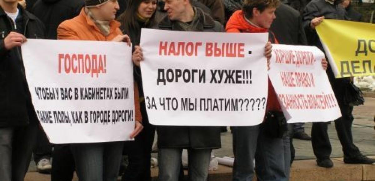 Федерация автовладельцев России выступает за отставку начальника московской госавтоинспекции