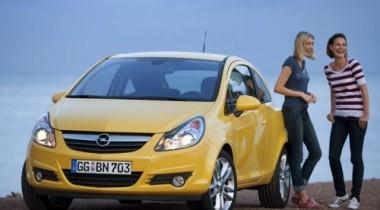 «Автомир – Щелковская», Москва. Скидка в 33,3% на обслуживание Opel и Chevrolet