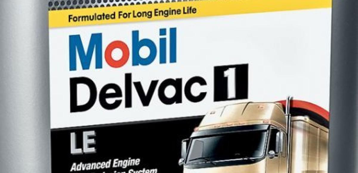 Mobil Delvac. Экономическая эффективность