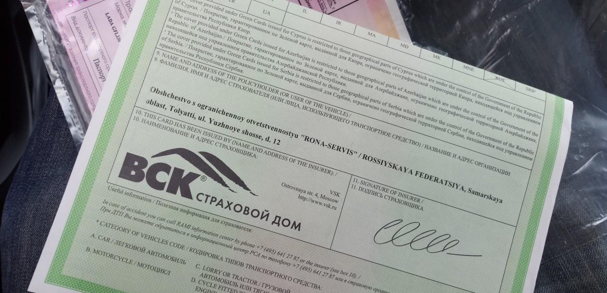 «Зеленые карты» для россиян станут дешевле