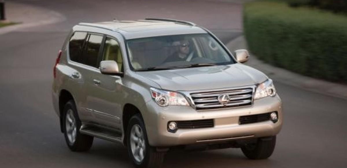 Toyota приостановила продажи Lexus GX 460