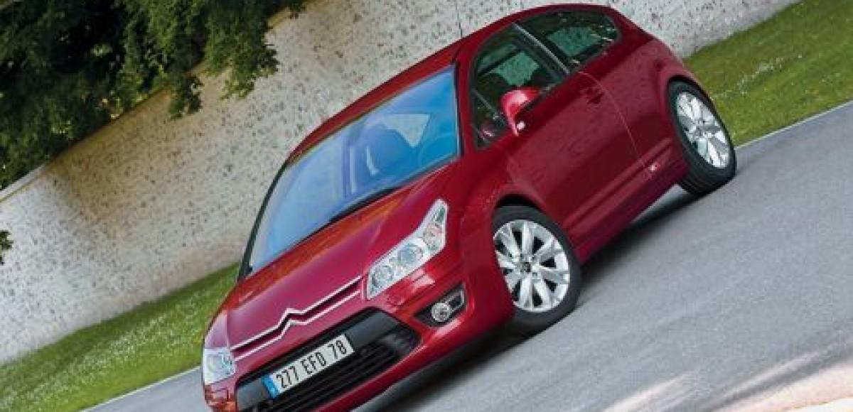 Citroёn объявляет о специальных условиях продажи автомобилей 2008 года