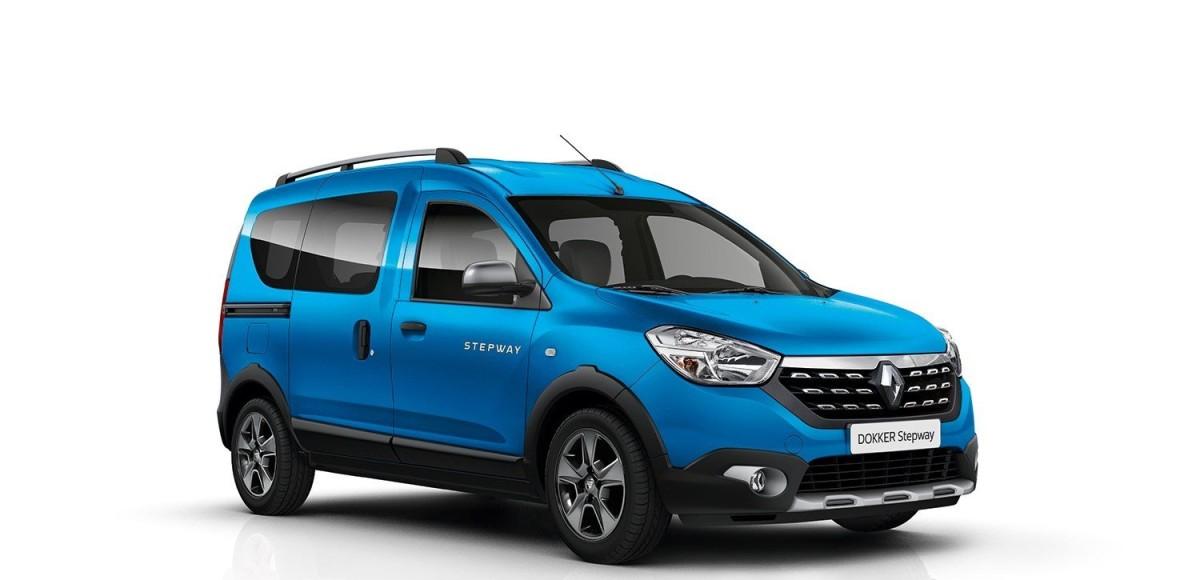 Названа цена Renault Dokker Stepway для России