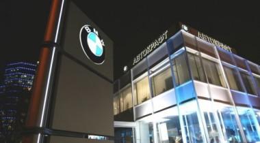 «Автокрафт», Москва. Жаркий сезон летних предложений BMW