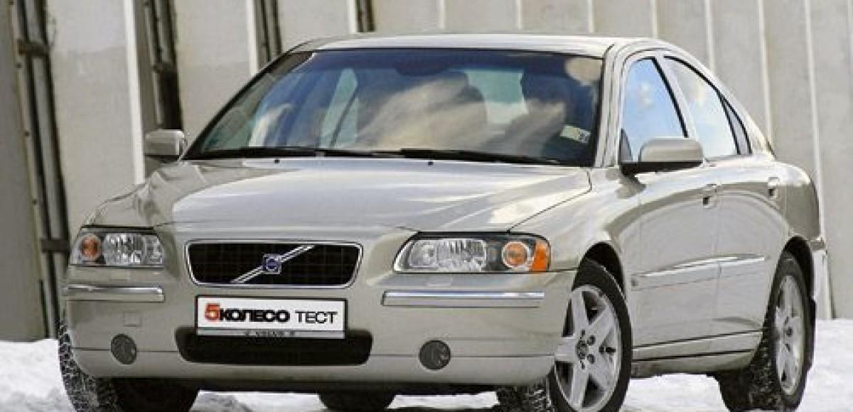 Volvo S60 AWD. Сильные идут дальше