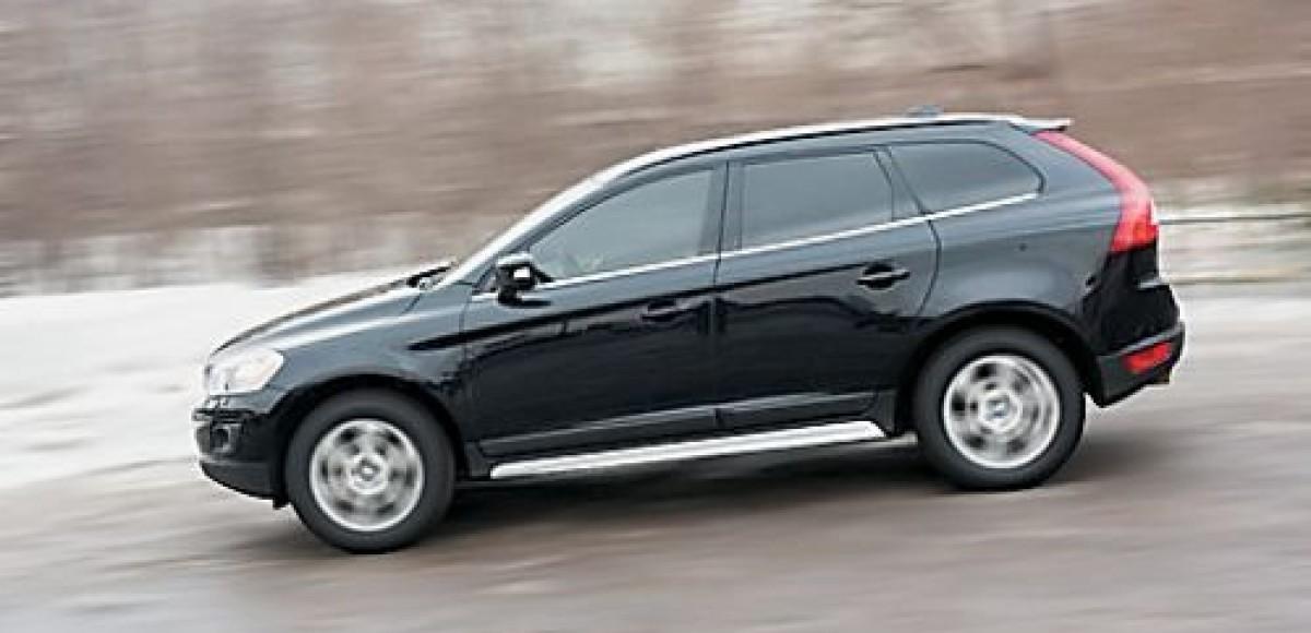 Musa Motors предлагает беспрецедентные скидки на Volvo XC60