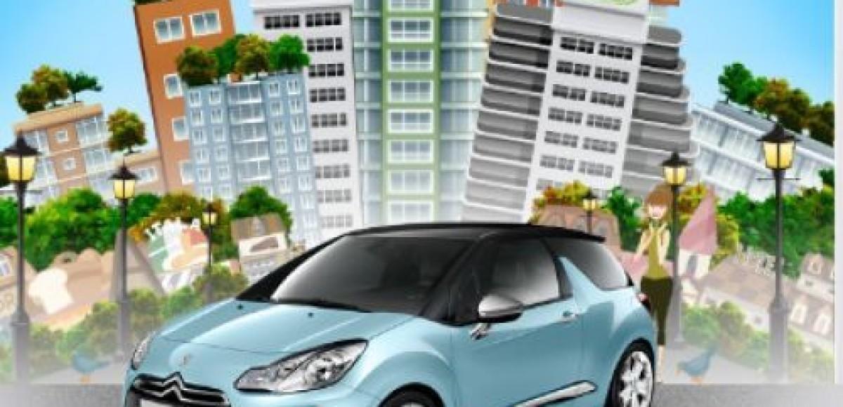 Подведены итоги первого этапа конкурса «Citroen DS3: Город Антиретро»