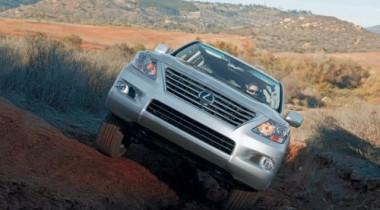 Lexus LX570. «Ку!» с бубингой