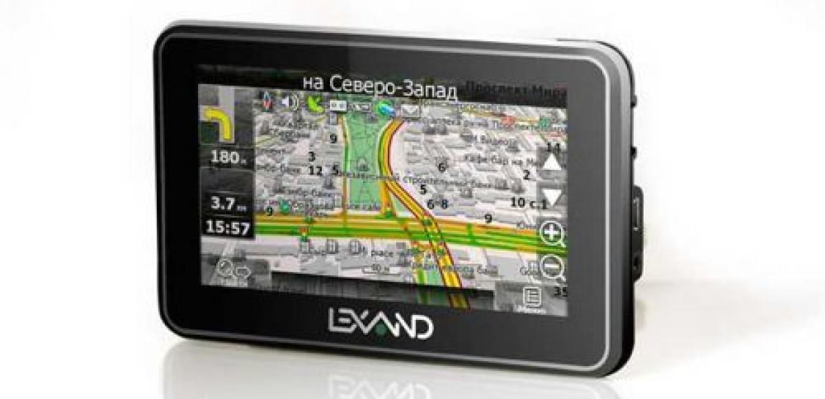 GPS-навигаторы Lexand на платформе SiRFatlasV. Быстрее, точнее, экономичнее