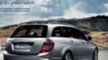 Mercedes меняет имиджевую политику бренда