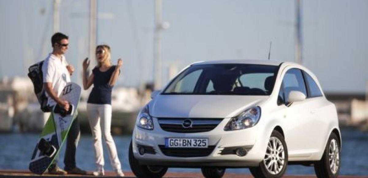 «Автомир», Москва. «Автомат» в подарок при покупке Opel Corsa