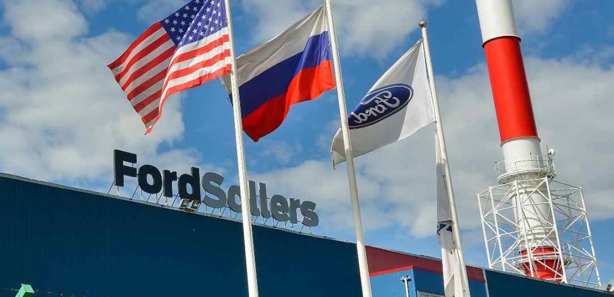 На работе завода Ford Sollers сказывается ослабление рубля