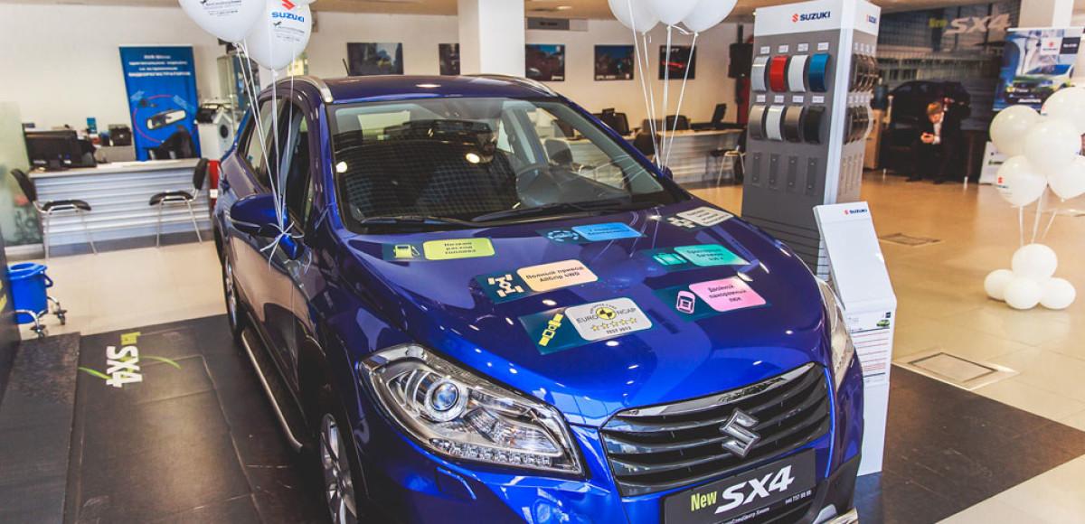 В Химках открылся салон Suzuki группы компаний «АвтоСпецЦентр»