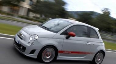В Париже покажут спортивный Fiat 500 Abarth SS