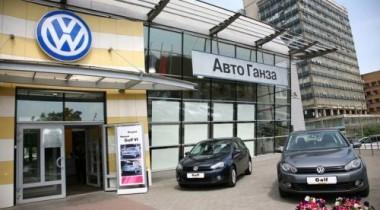 «Авто Ганза», Москва. Новая кредитная программа на Volkswagen