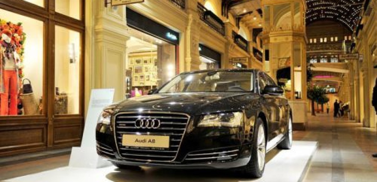 Audi A8 пригласили на BoscoAFashionWeek